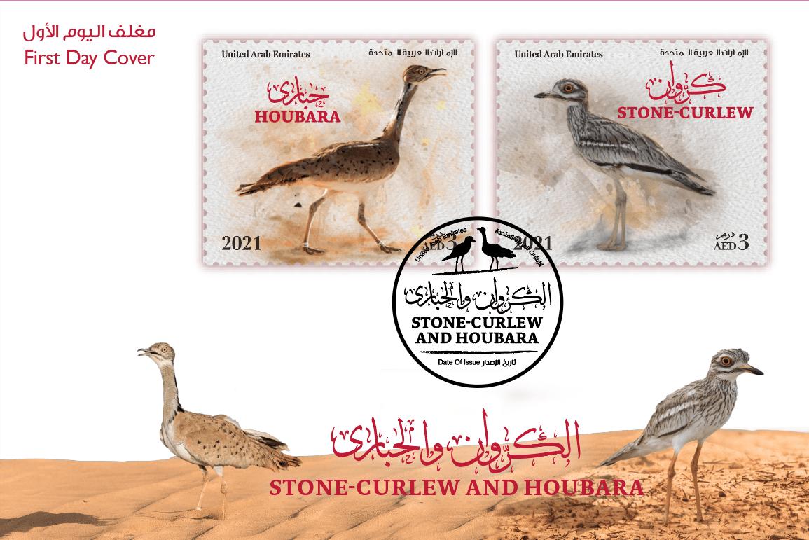 FDC-Stone-Curlew & Houbara